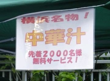 20050525