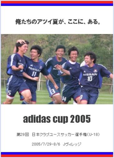 20050729