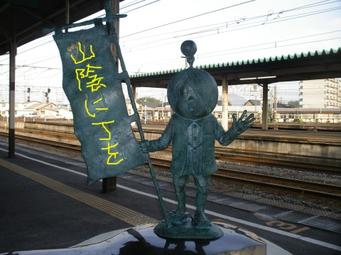 日本海超バモス。米子駅の鬼太郎も訴えてます。山陰にJを!