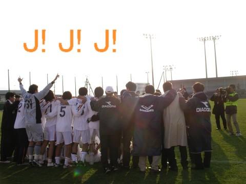 J! J! J!