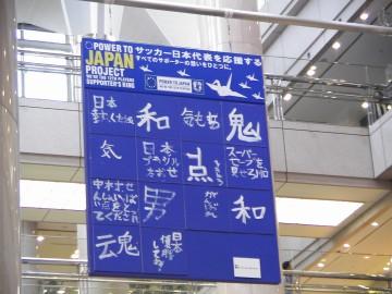 不思議書道。漢字頑張って勉強しようね。