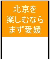 2006062803