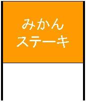 2006062808