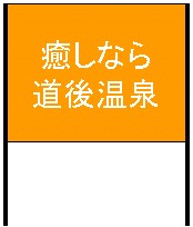 2006062810