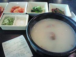 韓国最後の食事