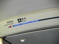 2007022301