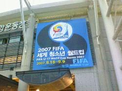 2007062301