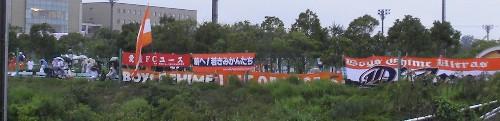 2007072910
