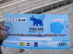 2007111307